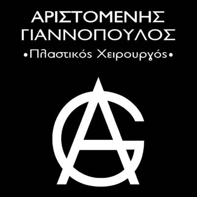 ΓΙΑΝΝΟΠΟΥΛΟΣ ΑΡΙΣΤΟΜΕΝΗΣ