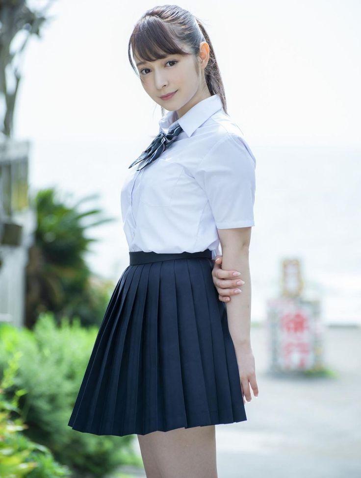 School Girl – Asian