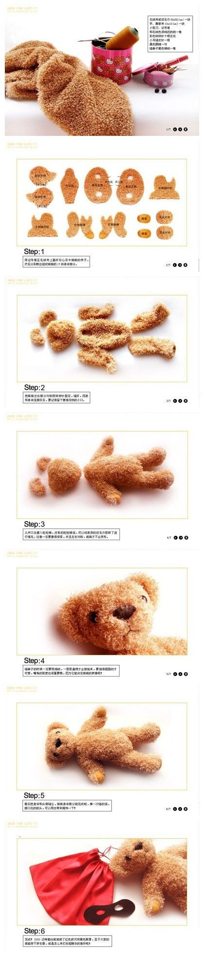So this is how I will make a teddy bear.