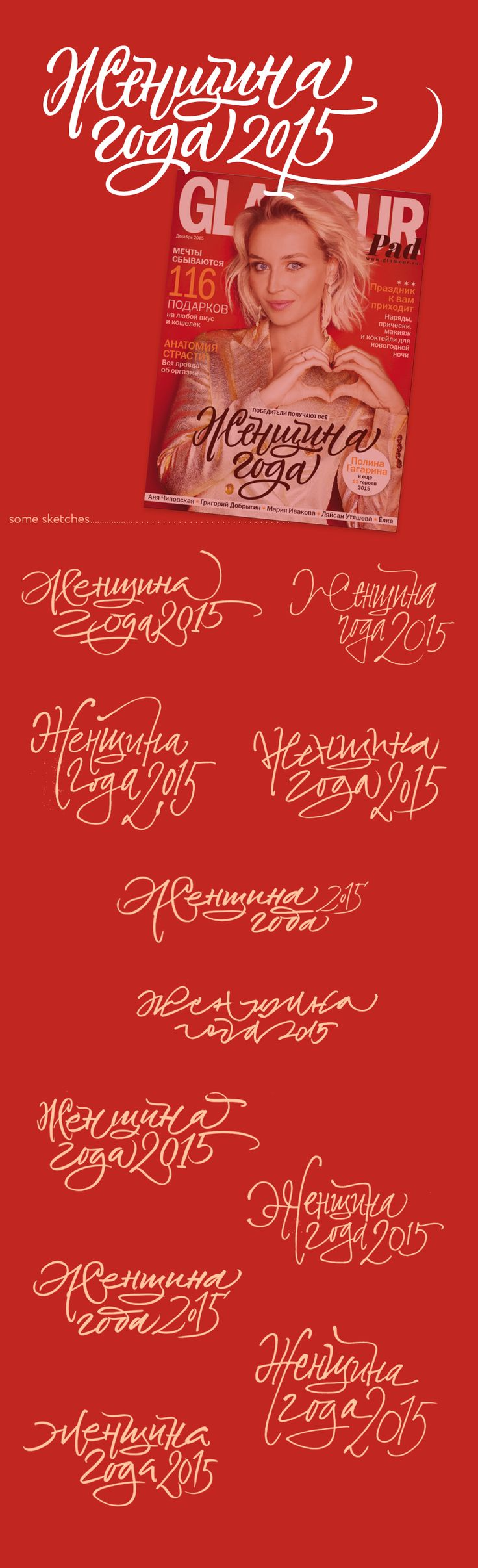 Calligraphy for Glamour Magazine on Behance