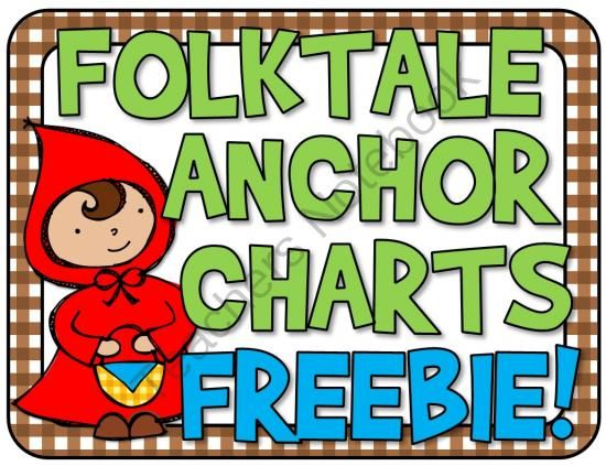 Folktale Anchor Charts FREEBIE!  from Barnard Island on TeachersNotebook.com (10 pages)  - This fun FREEBIE can be used to support any folktale unit! Enjoy!