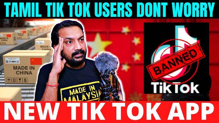Tiktok India Banned No Worries Don T Worry Tok
