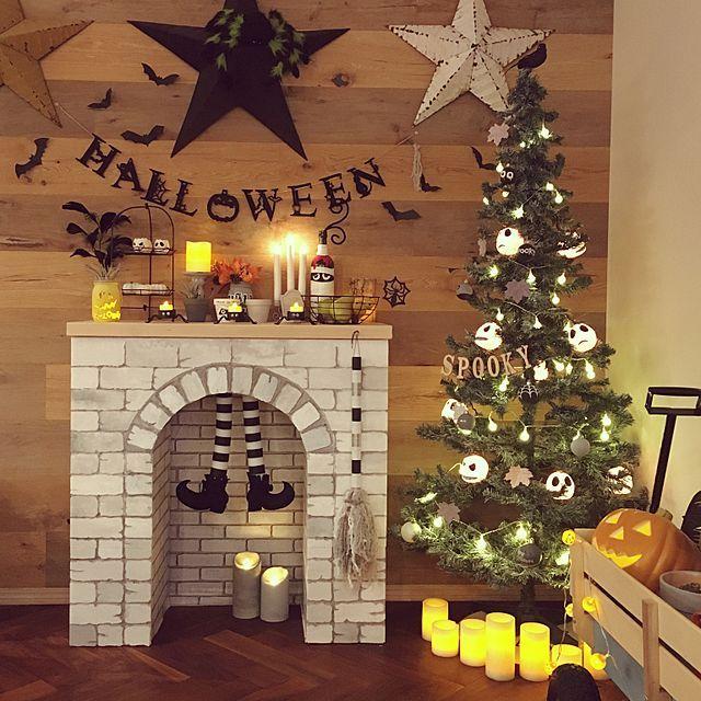 年に一度しか使うことがなかったクリスマスツリーに、お化けやかぼちゃのオーナメントを飾り付ける「ハロウィンツリー」いつもより少し早めに出してツリーを長く楽しみませんか?また、今年はドウダンツツジの枝を使ったものや、ハロウィンツリー用のアイテムも登場。手軽にすぐにマネできるアイデアも満載です!