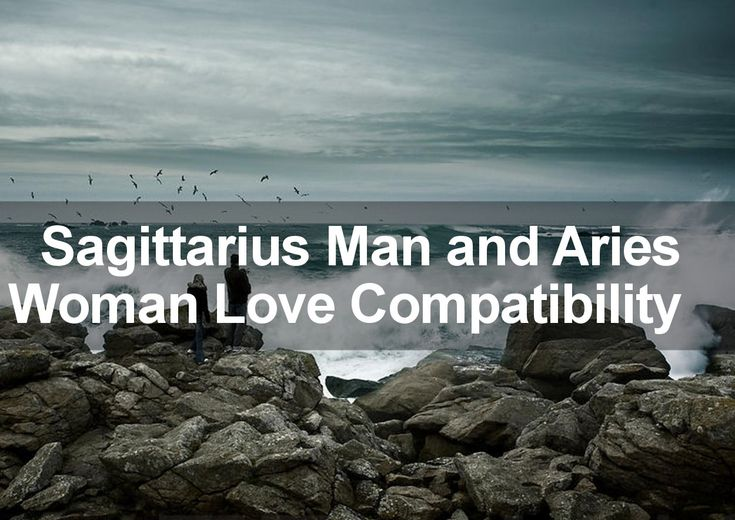 Sagittarius Sex Life