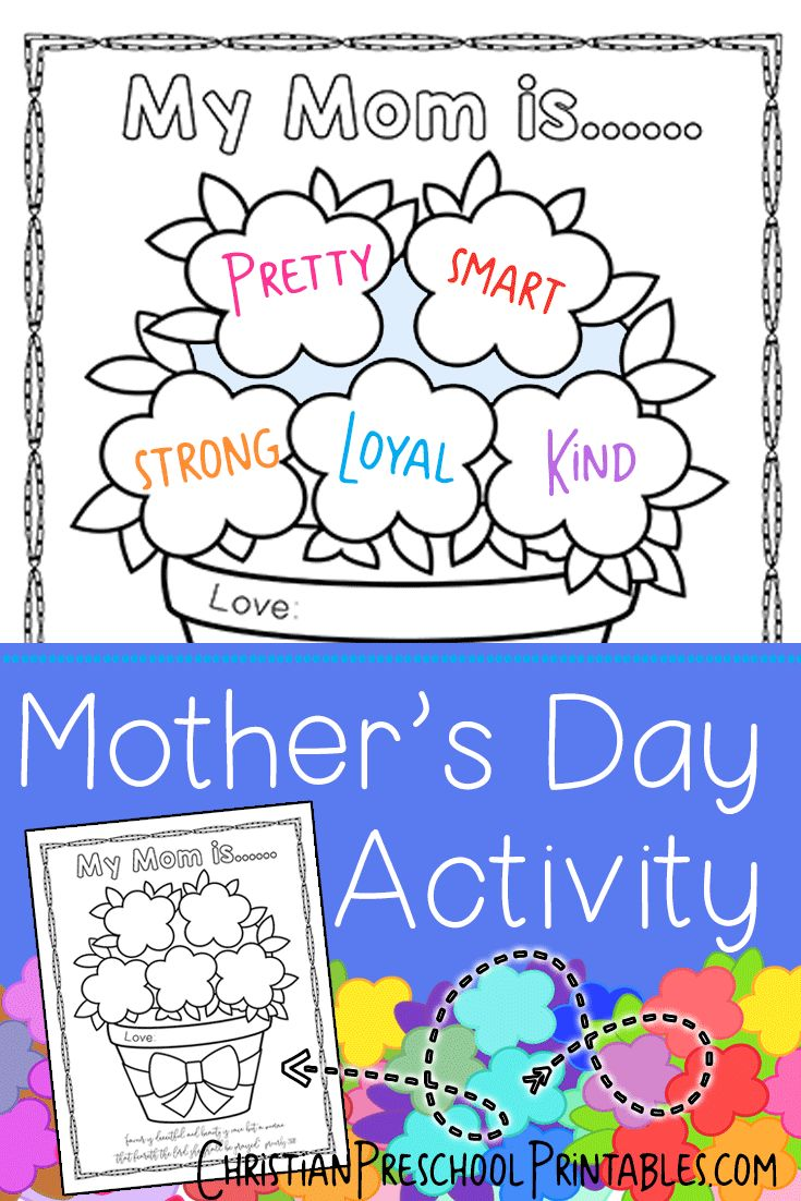 Mothers day coloring sheets for sunday school - Preschool Sunday School Mother S Day Bible Verse Craft For Kids This Simple Mother S Day Craftivity Is Perfect For