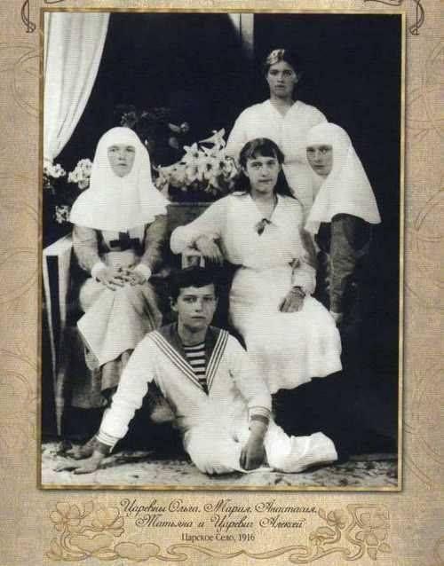 Olga, Alexei, Anastasia, Maria and Tatiana, Tsarskoe Selo, 1916