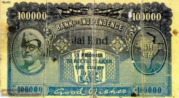 INA Currency