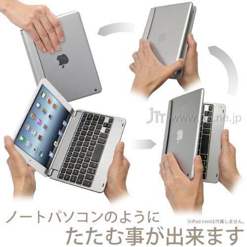 「iPad mini 用 ワイヤレス キーボード BooKey Pro ホワイト/シルバー」iPad ミニをノートパソコン感覚で使える一体型 無線キーボード・Bluetooth・iOS 6.1.3 対応・iPhone&iPad:Amazon.co.jp