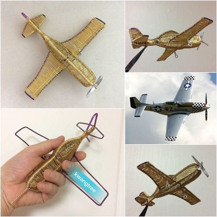 F-51 머스탱(MUSTANG) 뱅기 완성~ 어렵군... #철사공예 #와이어아트 #와이어공예 #WireArt #WireCrafts #ワイヤーアート #針金細工 #はりがねさいく #비행기 #F-51 #MUSTANG #머스탱 #무스탕