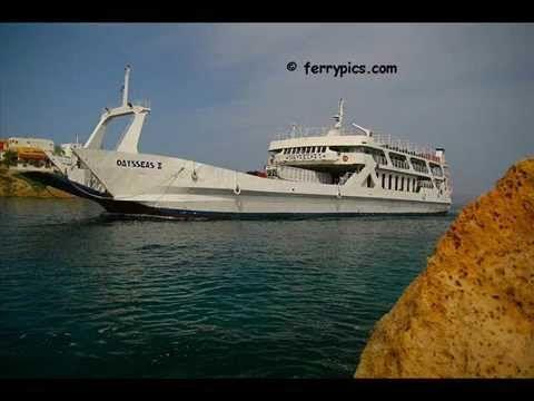 Ploia Souvalas, Aegina