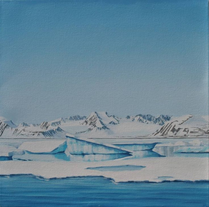 Rational Expressions | Arctic Floe by Dawn Reader