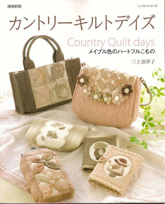Японское лоскутное,сумки. Обсуждение на LiveInternet - Российский Сервис Онлайн-Дневников
