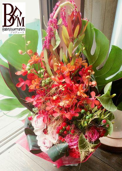 花ギフトのプレゼントBFM 情熱、熱い気持ちの応援花 そんなフラワーアレンジメント