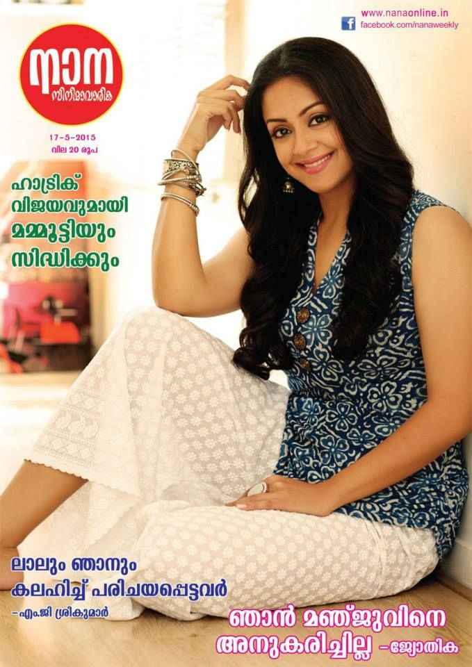 Exclusive interview with the evergreen actress Jyothika Surya... Mammooty & Nayanthara in the set of Bhaskar the rascal...Latest Film news and gossips in Bollywood, Mollywood, Tollywood..check out the latest issue of Nana Film Weekly..Subscribe Now and read on your iPad, iPhone, Android Smart Devices.