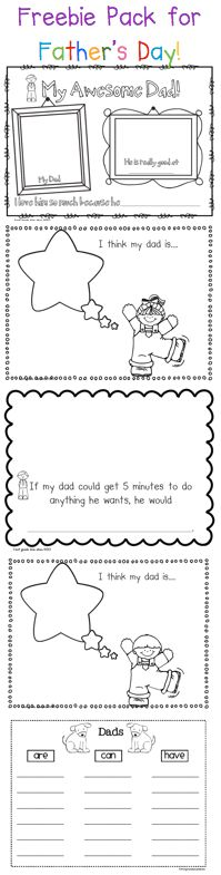 First Grade Blue Skies: Fathers Day Freebie