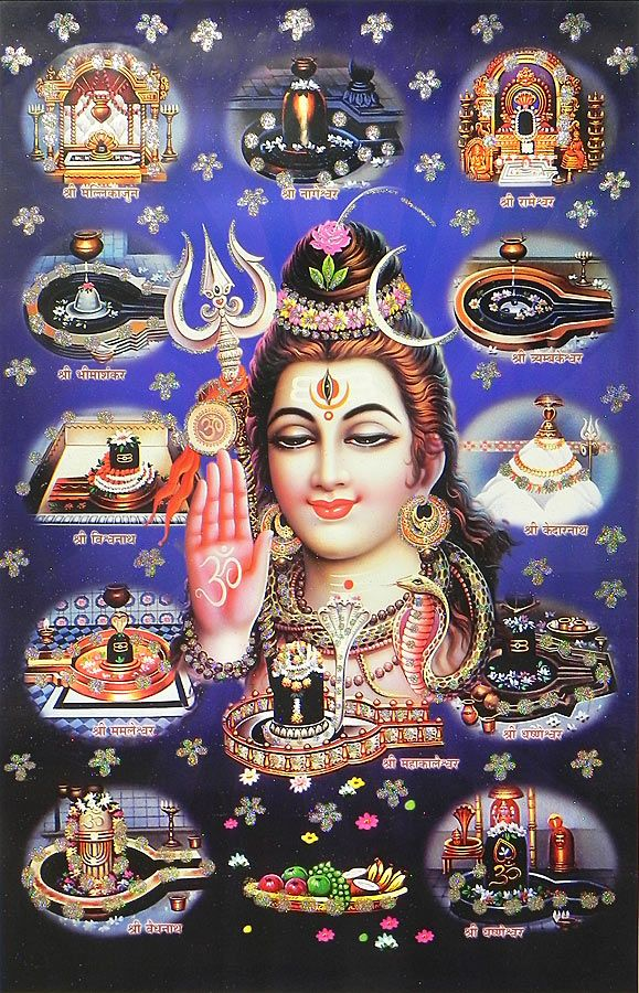 Twelve jyotirlingas of Shiva - (Poster with Glitter) (Reprint on Paper - Unframed))
