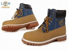 Ohh,i like this pair of timberland 6 inch boots chestnut.Share it.And www.timberlandbootssale.biz.You can buy cheapest timberland boots.Just share this timberland outlet online store.