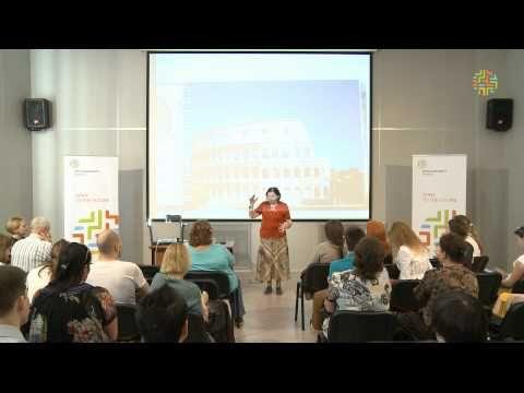 [ОтУС] Беседы об искусстве - Лекция №5 - YouTube