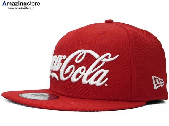 Coca Cola x Sprite x New Era - Soda Series Caps