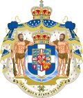 Coat of arms for the Greek Royal Family
