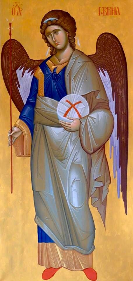 Archangel Gabriel                                                                                                                                                      More