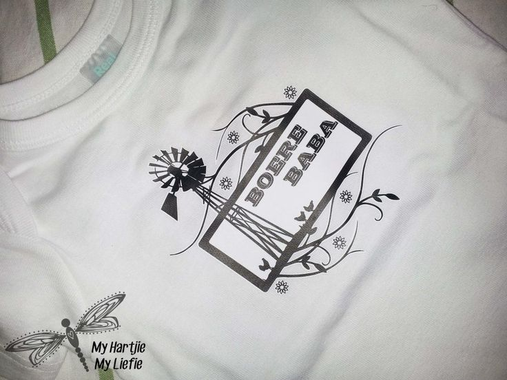 Boere Baba - in black on white  www.myhartjiemyliefie.com