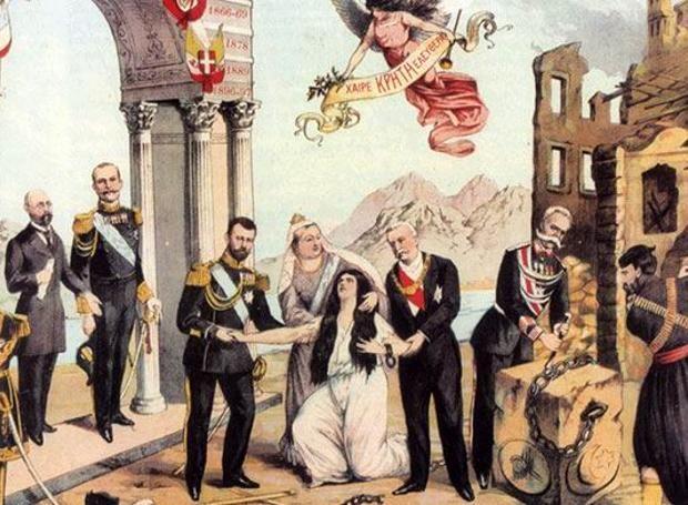 Την 1η Δεκεμβρίου του 1913 η Κρήτη ενσωματώθηκε και επίσημα στο ελληνικό κράτος.  Αιώνες αιμάτων και δακρύων έβρισκαν επιτέλους την ιστορική τους δικαίωση.