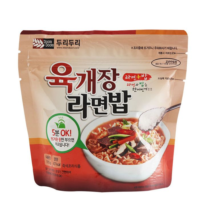 Korean Food Yukgejang Noodle&Rice Ramenbap Asian Food MRE Hot Water Need Only | Sporting Goods, Outdoor Sports, Camping & Hiking | eBay!