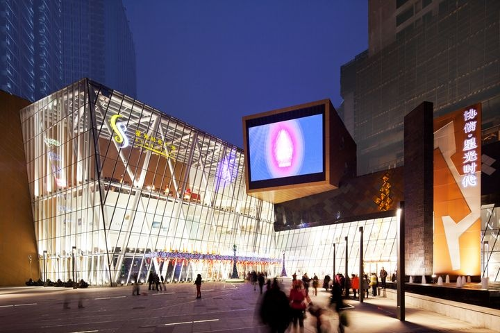 Starlight Place, the latest shopping mall designed by Aedas - China