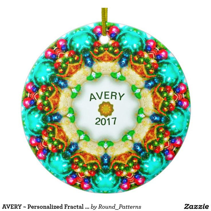 AVERY ~ Personalized Fractal Christmas Designs ~