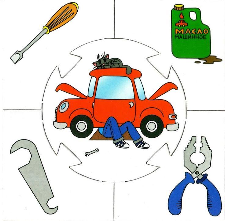autoopravár