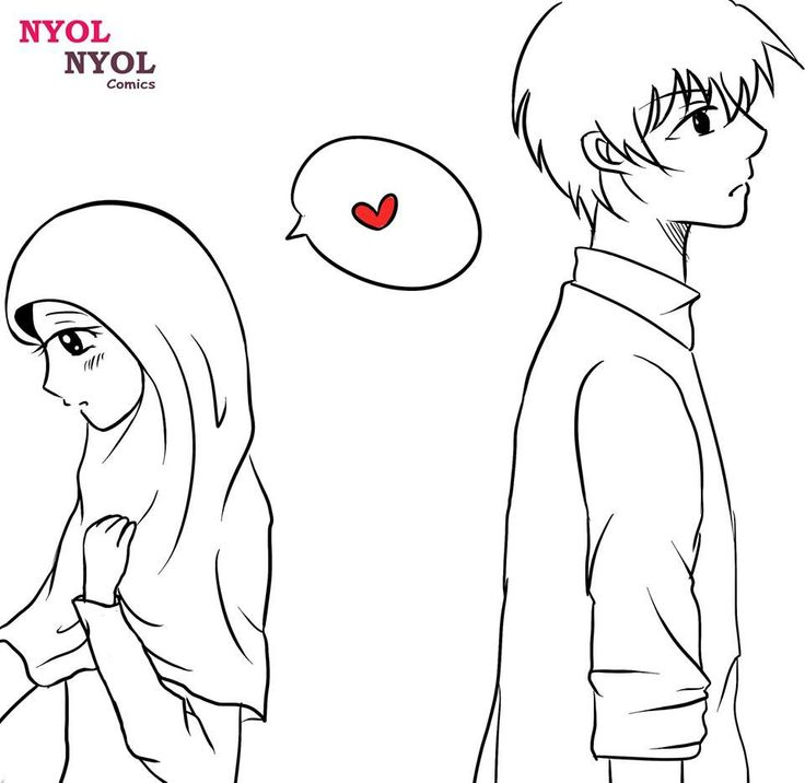 Anime Couple Islami 56 Best Images About Islam Muslim Muslimah On