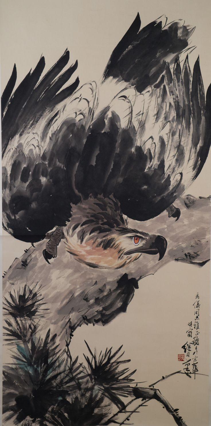Lot 1 Chinese Watercolour Eagle Painting on Scroll Liu Ji Zhen