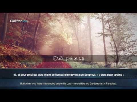 Sourate Ar Rahman - Raad Muhammad Al Kurdi  ﺳﻮﺭﺓ ﺍﻟﺮﺣﻤﻦ  ﺭﻋـﺪ ﻣـﺤـﻤـﺪ ﺍﻟﻜــﻮﺭﺩﻱ - YouTube