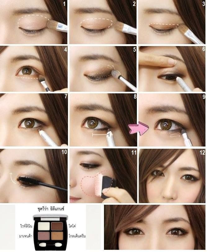 Best Ideas For Makeup Tutorials Could Try Asian Makeup For Girls Who Have Smaller Thinner Round Cr Asian Eye Makeup Wedding Makeup For Brown Eyes Eye Make Up