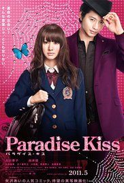 Watch Paradise Kiss Movie Eng Sub Online Free. A chance encounter leads Yukari, a burnt out high school student, to a group of dedicated fashion design students. She becomes their model for their graduating exhibition and discovers her talent for modeling.