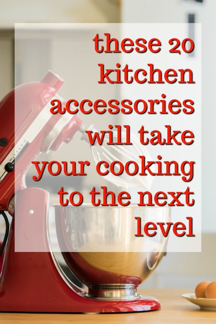 New Kitchen Accessories | New Kitchen Gadgets | Stocking Stuffer Ideas | Creative Stocking Stuffers for Adults | Small Birthday Presents for Women