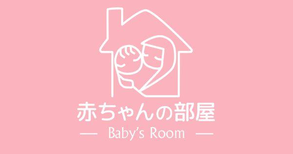 妊娠中、ベジタリアンで肉を食べられない人の栄養管理 | 赤ちゃんの部屋