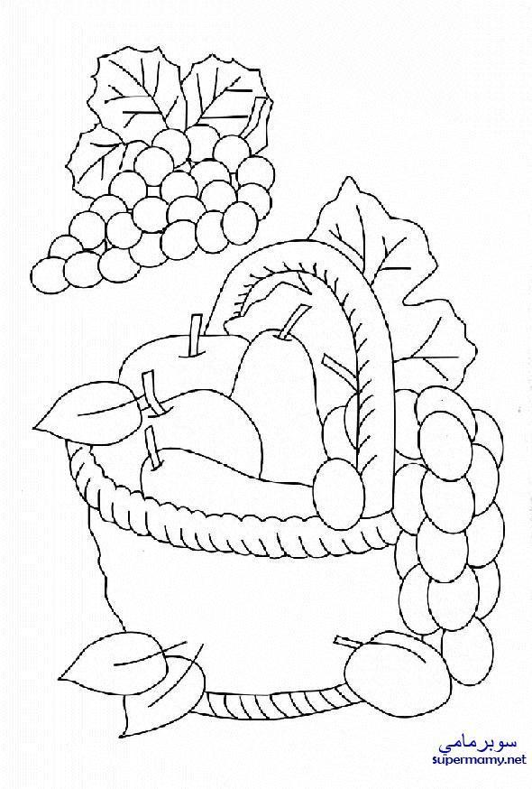صور رسومات تلوين فواكه وخضروات للاطفال Fruit Coloring Pages Coloring Pages Food Coloring Pages