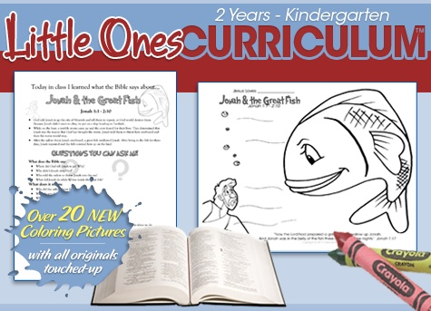 Free printable bible lessons. #childrens #ministry #vbs #cbs