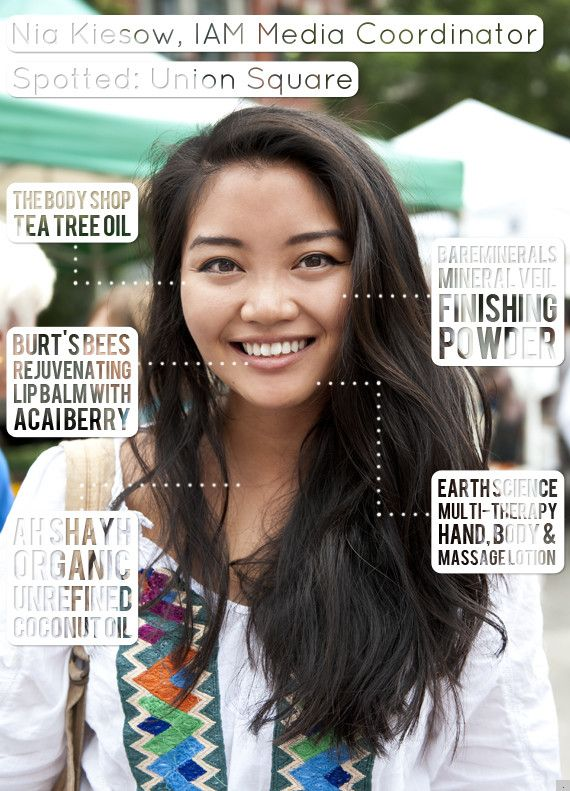 beauty street style - coconut oil and tea tree oil = mosquito repellent