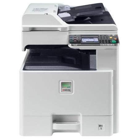 Kyocera FS-C8525MFP цветное А3 25ppm с дуплексом, автоподатчиком и LAN  — 96990 руб. —  МФУ Kyocera FS-C8525MFP цветное А3 25ppm с дуплексом, автоподатчиком и LAN