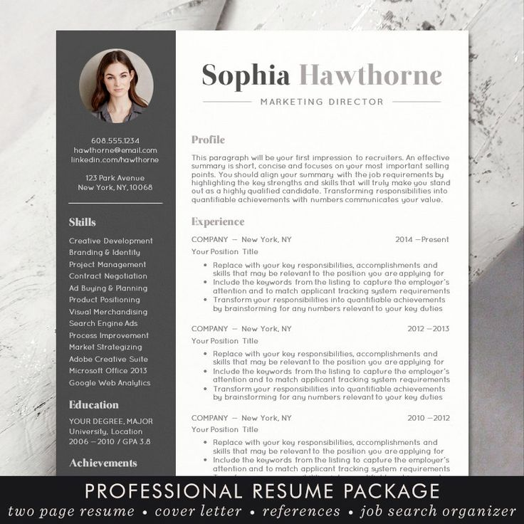 letter templates - Interesting Resume Formats