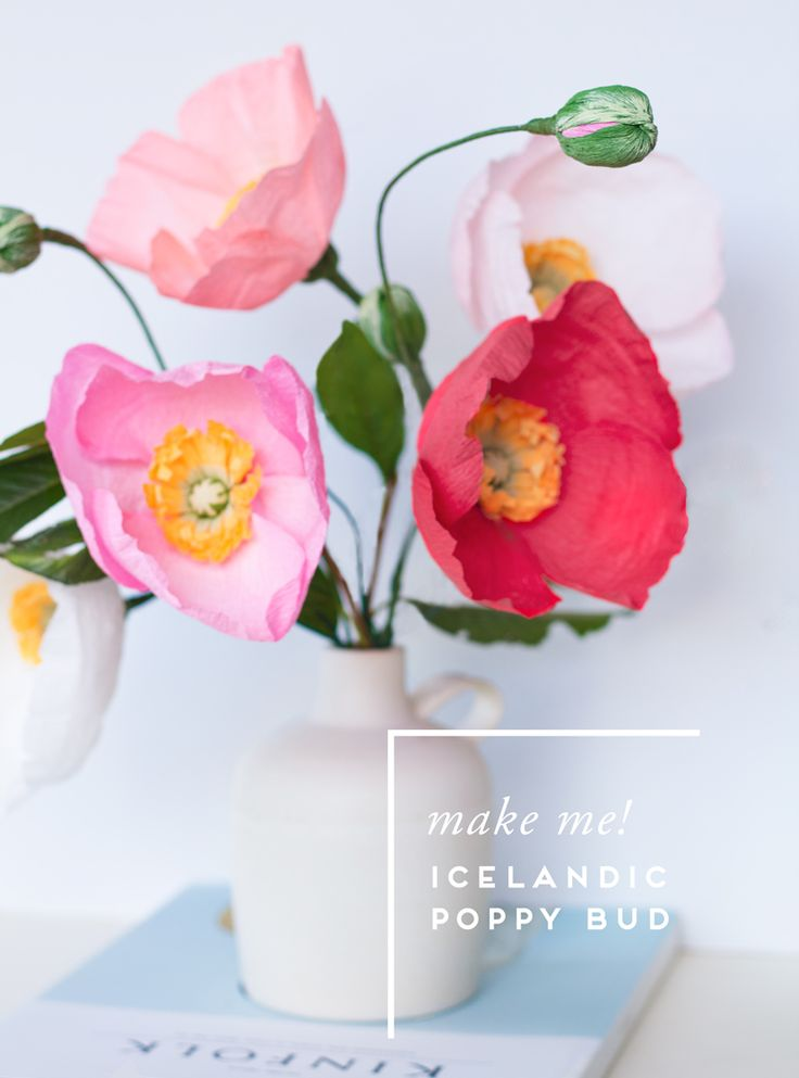 How To | Paper Poppy Buds