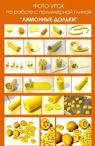 Pamplemousse en pâte polymère                                                                                                                                                                                 Plus