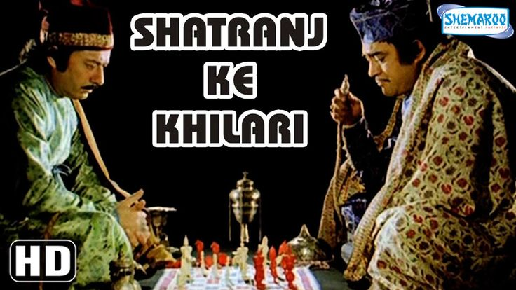 Watch Shatranj Ke Khilari HD - Satyajit Ray - Sanjeev Kumar - Shabana Azmi - Old Hindi Film watch on  https://free123movies.net/watch-shatranj-ke-khilari-hd-satyajit-ray-sanjeev-kumar-shabana-azmi-old-hindi-film/