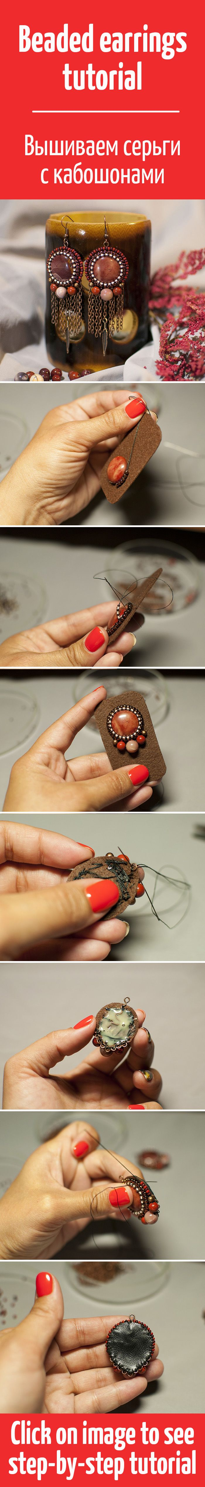 Вышиваем бисером серьги с кабошонами / Beaded earrings tutorial