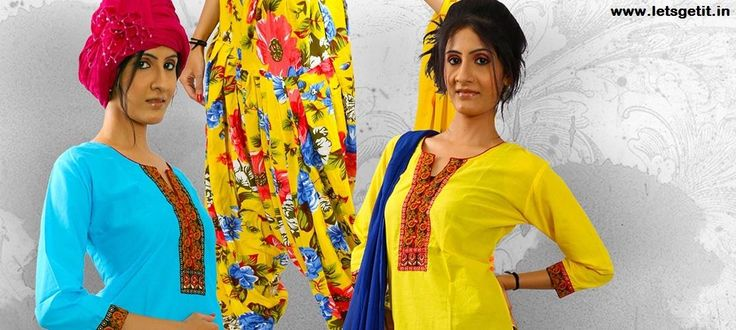If you are looking to #buy #womens #clothing #online at #low_price in #india, you can go for a LetsGetIt which is young and vibrant company to provide good quality women apparels. You can get a large range of ladies clothes in a very low price. www.letsgetit.in