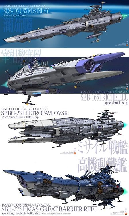 Futuristic Ships: a collection of Design ideas to try ...