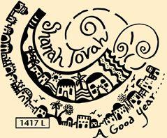 Shanah Tovah City Zum Gali Gali Rubber Stamps